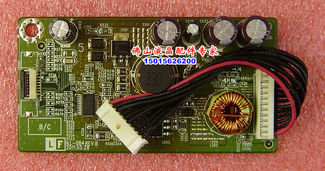 Free shipping ML239 booster plate AML239H-W MS246H-A constant current board ILL-084 original disassemble