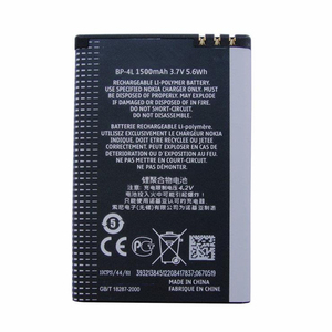 Image 2 - Dinto bateria recarregável de lítio 1 peça, bateria de celular 1500mah BP 4L bp4l bp 4l li ion para nokia e61i e63 e90 n810 e72 e52 e71 6650f