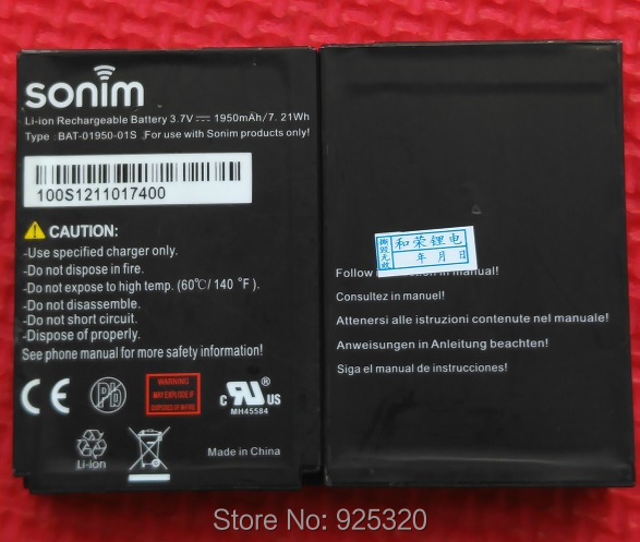 Frete grátis, 1950 mAh Original XP-0001100 bateria para Sonim celular xp5560 XP3300 XP1300 XP3.2 QUEST PRO telefone móvel