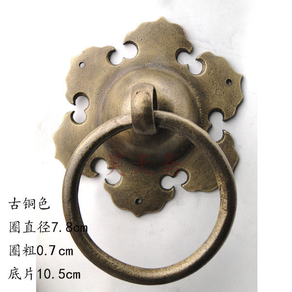 [Haotian vegetarian] antique door knocker Chinese decoration door handle copper cymbals handle HTA-082 цена 2017