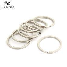 Брелок для ключей разделенное кольцо 50 шт 30 мм хорошее качество