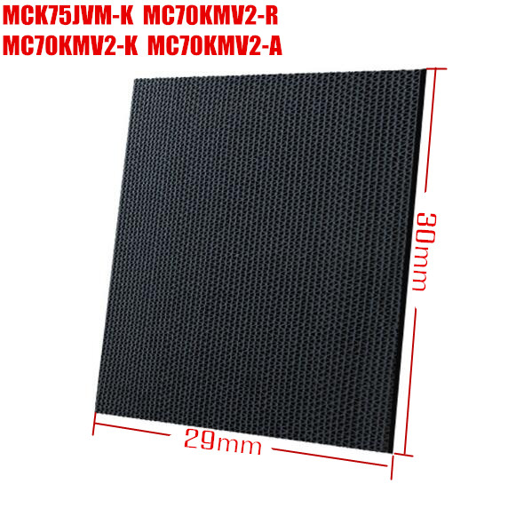 1PCS Black Deodorizing Catalytic Filters for DaiKin MCK75JVM-K MC70KMV2-R MC70KMV2-K MC70KMV2-A Air Purifier Filter Parts