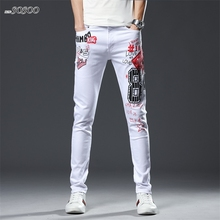 lettera degli jeans nuovi
