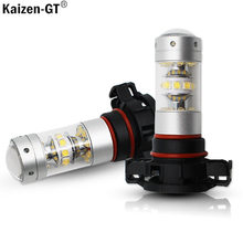 Kaizen-GT 6000k White PSX24W LED High Power 12V 5202 LED Replacement Bulbs For 2017-up Jeep Compass Daytime Running Lights Red(China)