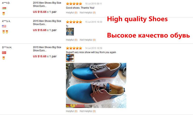 men shoe (11)