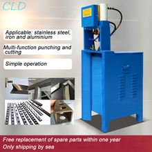 цена на Pipe Punching machine hydraulic Stainless steel anti-theft net pipe tube punching machine  manual multi-functional electric