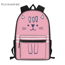 ELVISWORDS Fashion Childrens School Backpack Kawaii Cats Pattern Students Book Bags for Boys Girls Kids Travel Backpacks