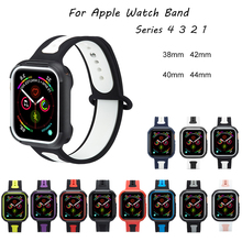 Sport Silicone Band For Apple Watch Band 44mm 40mm 42mm 38mm Two-tone Bracelet Strap For iwatch 4 3 2 1 Loop Watchband Accessory sport silicone watch band for apple watch 4 3 2 1 loop bracelet strap for iwatch 44mm 40mm 38mm 42mm soft watchband accessories