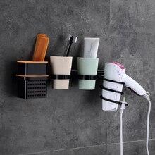Black Aluminum Alloy Multi-functional bathroom accessories Bathroom Shelves Cup&Tumbler Holders Robe Hooks Bath Hardware Sets