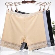 Женские шорты безопасности штаны Бесшовные Трусики с высокой талией шорты для девочек нижнее белье боксеры шелк льда женский интимный