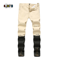 Fashion Men S Hip Hop Joggers Pants Skinny Ripped Destroyed Streetwear Trousers Khaki Jogger Pants With