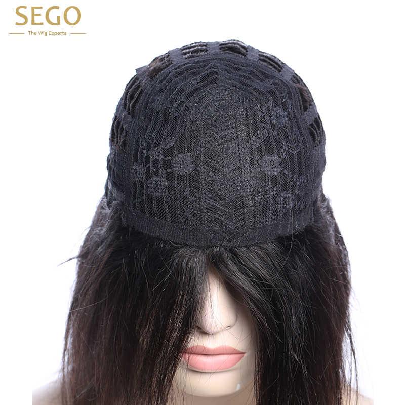 SEGO бразильские 100% человеческие волосы парики короткий стиль афро прямые # 1B цвет волос парики для женщин не Реми волосы машина