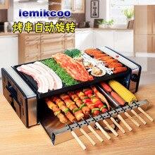 Pot Vlees Barbecue Huishoudelijke