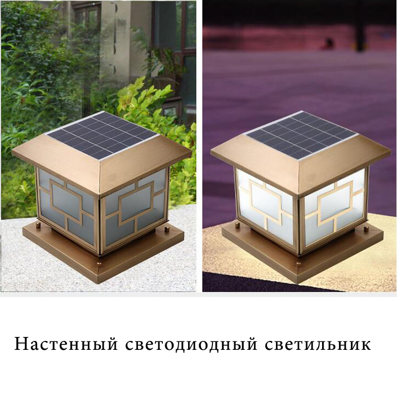 LED Zonne energie Wandlamp Solar Lamp Outdoor Tuin Lamp Voor Thuis Tuin Beveiliging Lamp wandlamp Waterdichte Pure koper - 3