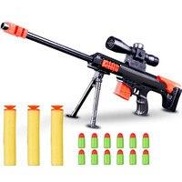 Blaster Soft Bullet Gun Sniper Rifle Airsoft Toy For Boys Children Outdoor Sports CS Games Plastic Air Paintball Guns Model Toys
