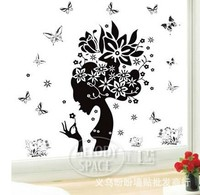 Fast Delivery Flower Wizard Pattern Wall Paste Marriage Room Children S Room Living Room Glass Decorative