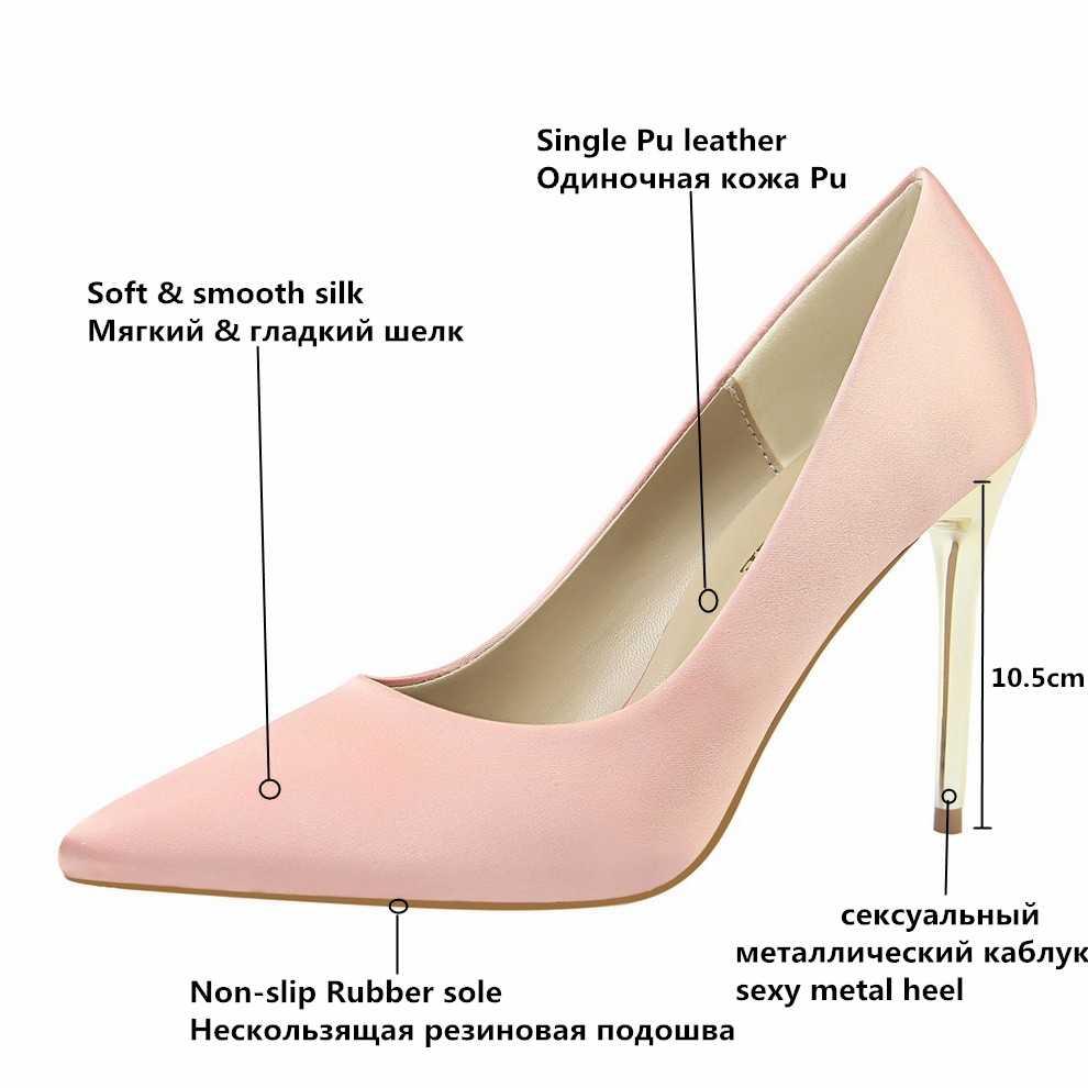 Metal Topuk Ayakkabı Kadın Ipek Ince Yüksek Pompalar Saten Topuk Seksi Zarif Yüksek Topuklu Sarı 34 42 43 Sivri Moda kadın ayakkabısı