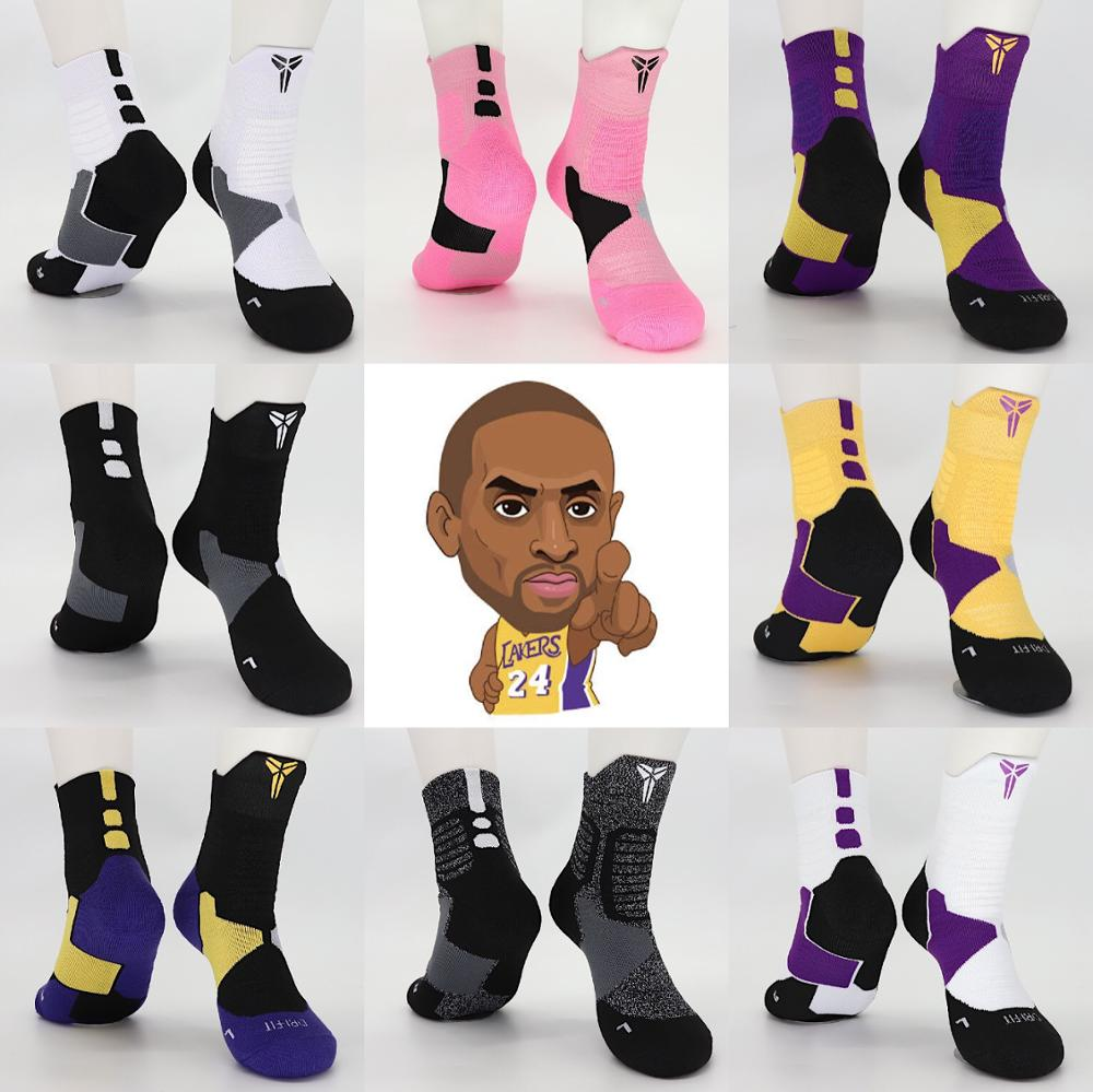 Kobe Bean Bryant Basketball Middle Calf NO24 MVP Socks Shooting Guard Black Mamba Retired Player Swingman Small Forward SF Wing