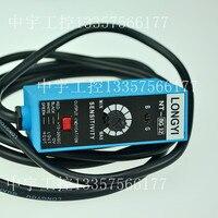 FREE SHIPPING NT BG32 Tracking filling photoelectric bar color sensor machine bag machine cutting machine photoelectric switch