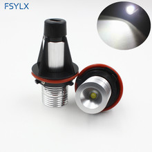 3W LED marker for E39/E60/E63/E64/E65/E66 1set FREE SHIPPING !