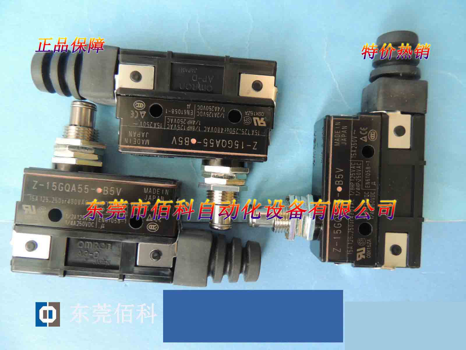 Special price new original omron fretting switch Z-15GQA55-B5VSpecial price new original omron fretting switch Z-15GQA55-B5V
