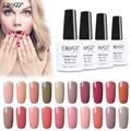 Elite99 Private Label 24pcs/Set Nude Color Series UV Gel Nail Polish Varnish Need Colored Avaliable UV Lamp To Cure 10ml