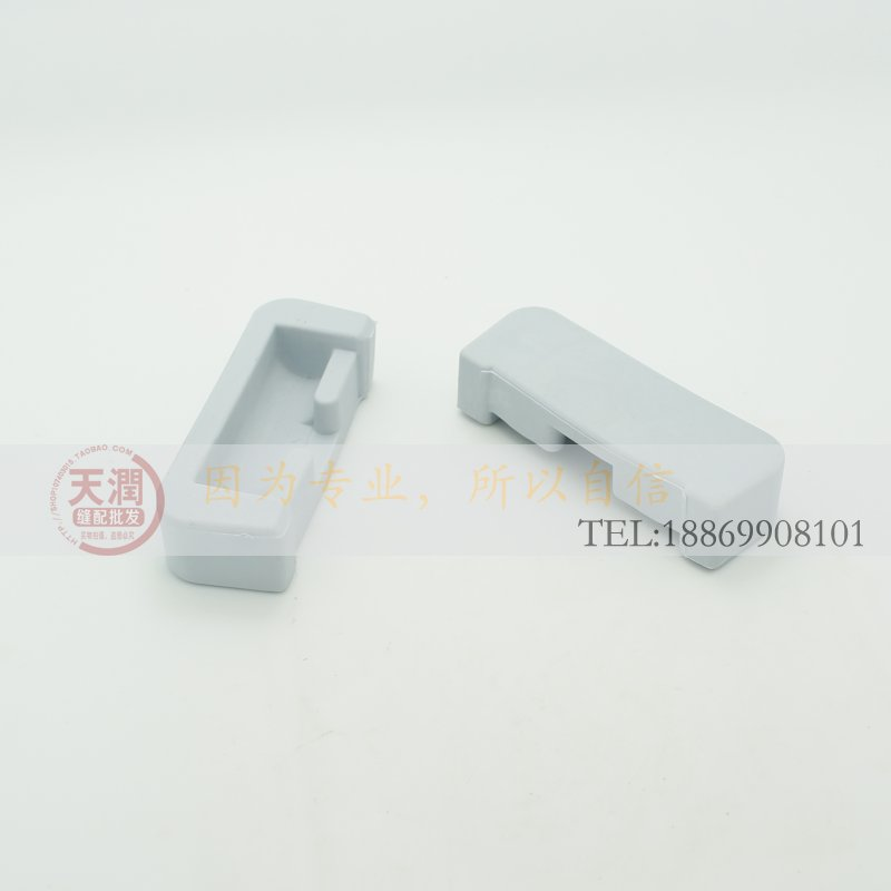 The nose hook seat cushion block of common flat car computer car general industrial sewing machine accessories