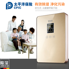 Free shipping  dehumidifier household purifying negative ion dehumidifier dehumidifier basement office drying Dehumidifiers