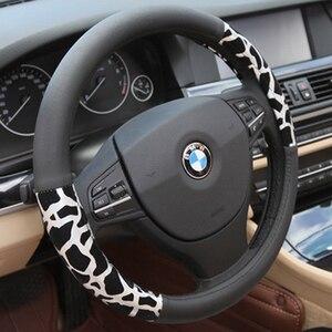Image 2 - 37 см индивидуальный Леопардовый принт чехол рулевого колеса автомобиля плюшевые Серебристые Чехлы для руля аксессуары Автомобильная обивка принадлежности