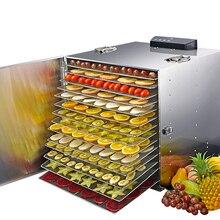 Дома Еда фрукты сушилка фруктов и овощей ПЭТ мясо Air сушеные машины обезвоживания коммерческих 15 слоев осушитель