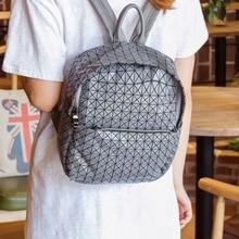 Год сбора винограда способа рюкзак 2017 новый стиль кожа pu сумка геометрические женщины рюкзак школьный Колледж Ветер