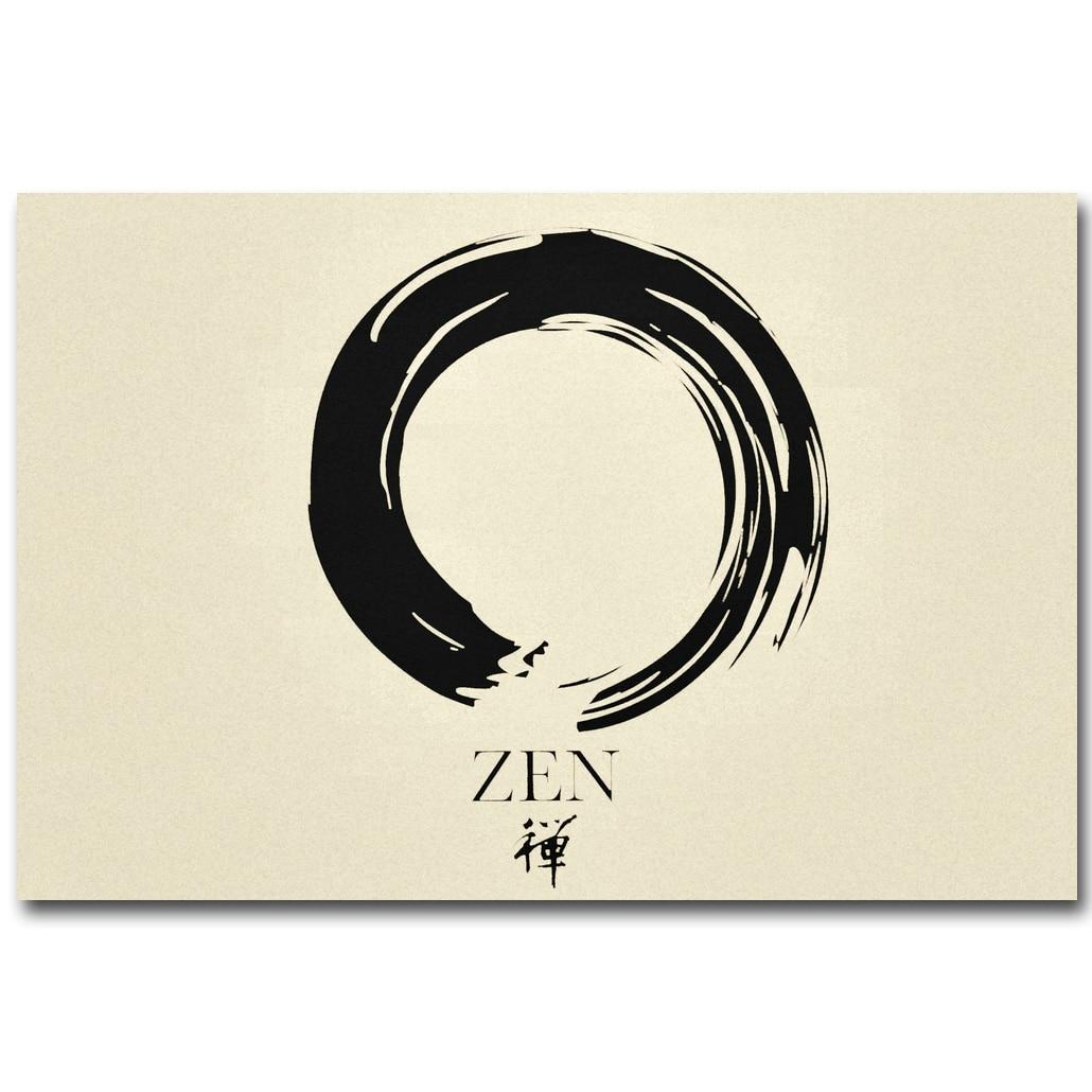 Nicoleshenting Zen Symbol Meditation Art Silk Poster 13x20 24x36