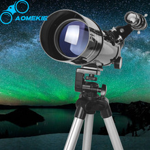 AOMEKIE HD Astronomical Telescope F40070 Compact Tripod Terrestrial Space Telescope Erecting Image Moon Bird Watching Monocular