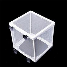 Сеть для инкубатора для разведения рыбы, подвесная изолирующая коробка для аквариума