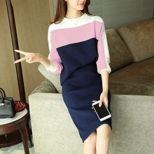 Korean version of the new women's sweater dress in the long neck geometry loose turtleneck sweater suit two pieces