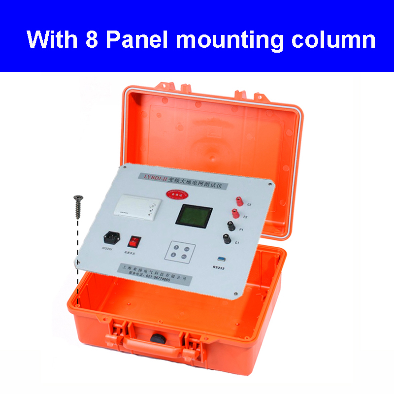 Instrument panel box Fixed column with panel Protective box Waterproof and anti falling Hold-all Instrument and equipment box