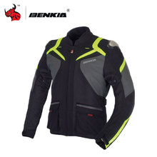 BENKIA Motorcycle Racing Spring Summer Detachable Windproof Liner Protecciones Motocross Motorcycle Hoodie Motorbike Jacket