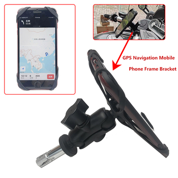 GPS Navigation Phone Holder For HONDA VFR800F/ CBR600RR /CBR 600F4I Motorcycle Accessories GPS Frame Bracket Support Stand Mount image