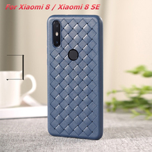 Luxury Grid Weaving Case For Xiaomi 8 Cases Ultra Thin Soft BV Protective MI8 SE Cover Smooth Matte Coque