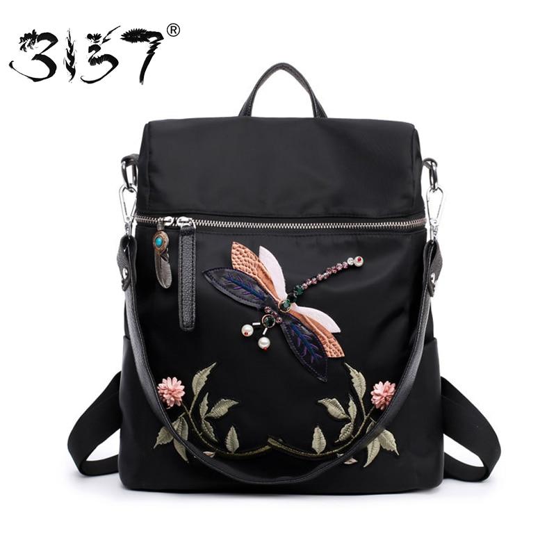 3157 Fashion Backpack Women Nylon School Bags for Teenage ...
