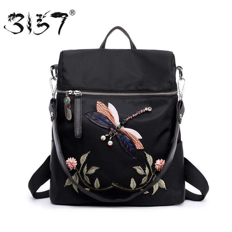 3157 мода рюкзак Для женщин нейлон Школьные ранцы для подростков Обувь для девочек Стрекоза Вышивка практичным функциональным путешествия женский рюкзак