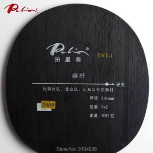 Image 2 - Palio offizielle TNT 1 tischtennis blatt 7 holz 2 carbon schnellen angriff mit schleife spezielle für peking shandong team player ping pong