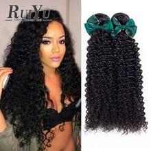 Brazilian Kinky Curly Virgin Hair 2Bundles 7A Unprocessed Human Hair Extensions Brazilian Hair Weave Bundles ruiyu Products