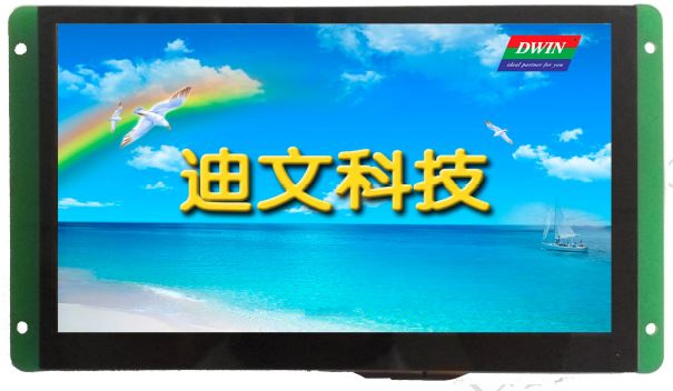DMT10600K070_07WT industrial serial screen ips screen indoor touch screen полотенцесушитель domoterm dmt 109 т5