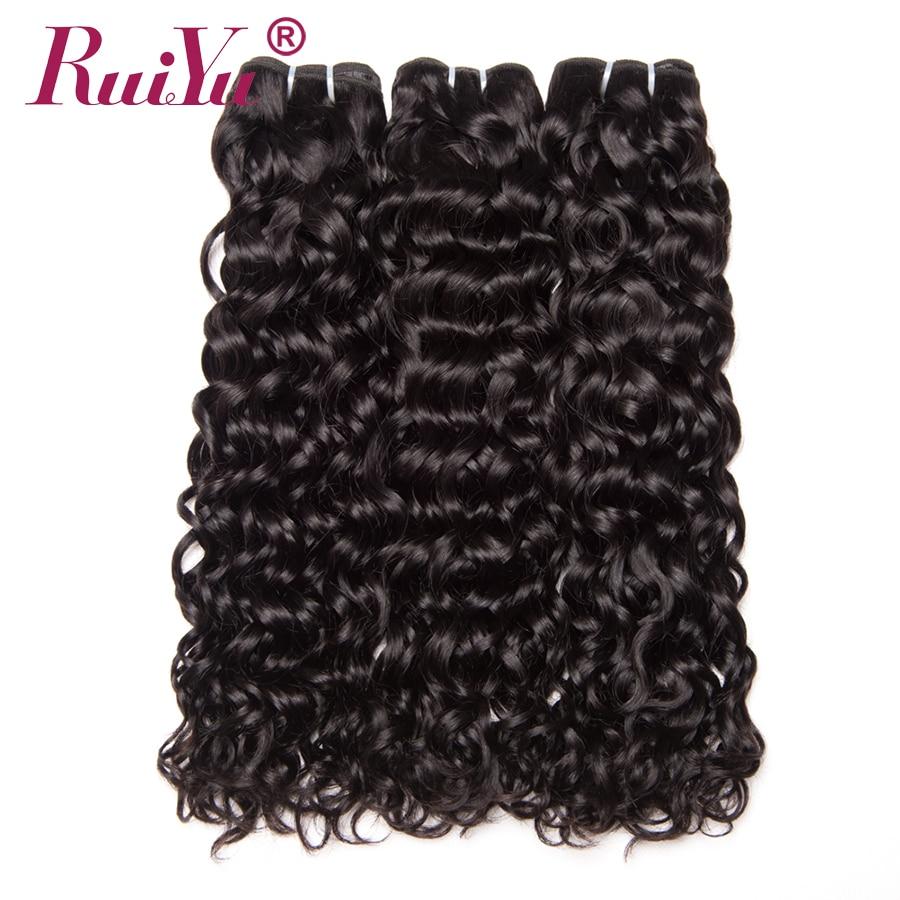 RUIYU Haar Peruaanse Water Wave Haarbundels 1/3/4 Bundel Aanbiedingen - Mensenhaar (voor zwart) - Foto 1