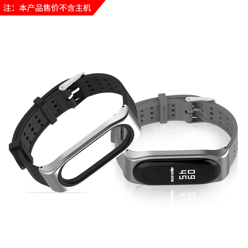 Image 4 - For Xiaomi Mi Band 3 Bracelet Strap Miband 3 Sports wristband Replacement strap For original Xiaomi Mi Band 3 Youth Strap-in Smart Accessories from Consumer Electronics