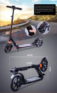 Image 4 - دراجة بخارية للأطفال البالغين قابلة للطي PU بعجلتين لكمال الأجسام ممتص للصدمات من الألمونيوم