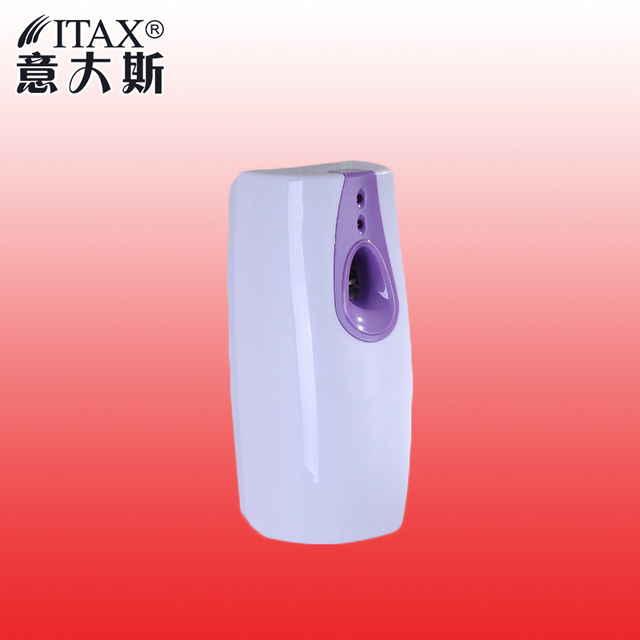 Office air freshener Automatic X1113 Automatic Aerosol Perfume Dispenser Wall Mounted Hotel Home Office Air Freshener Abs Plastic Car Air Purifier Fragrant Indiamart 1113 Automatic Aerosol Perfume Dispenser Wall Mounted Hotel Home