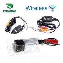 HD Wireless Car Rear View Camera For Kia Sportage 2008 2009 2011 2012 Parking Assistance Camera