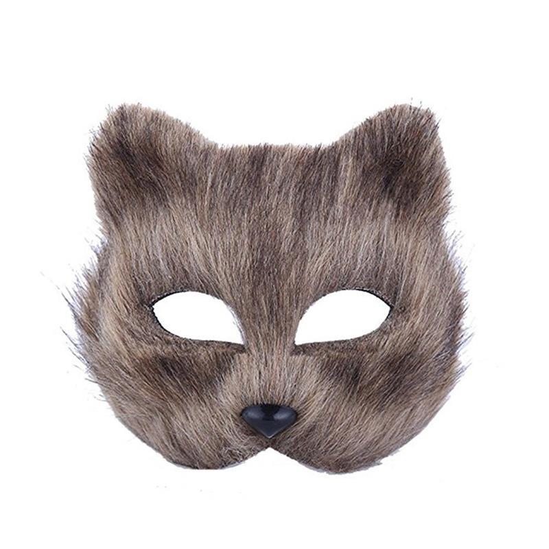 Cute Sexy Furry Makeup Dance Fox Mask Half Face Costume Cosplay